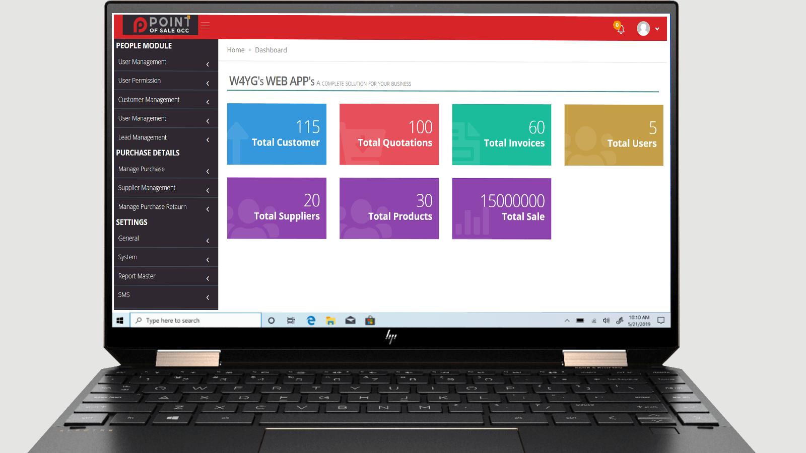 VAT Software UAE
