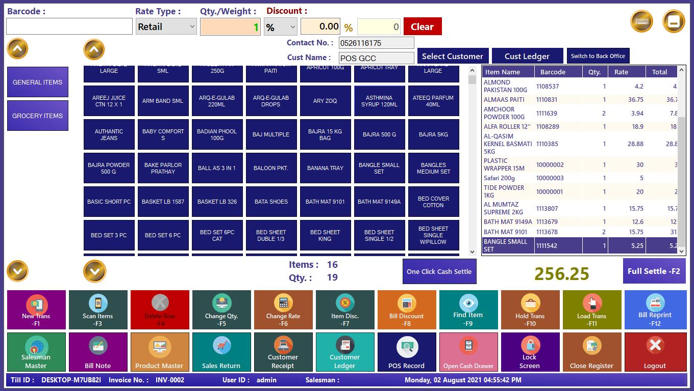 POS Software Online Dubai